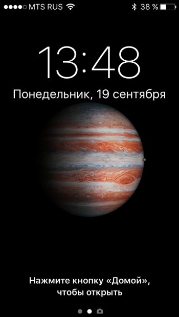 Интерфейс iOS 10