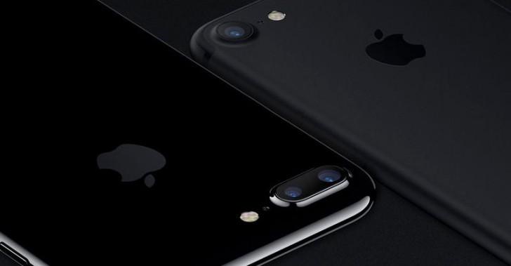 iPhone 7 цвета