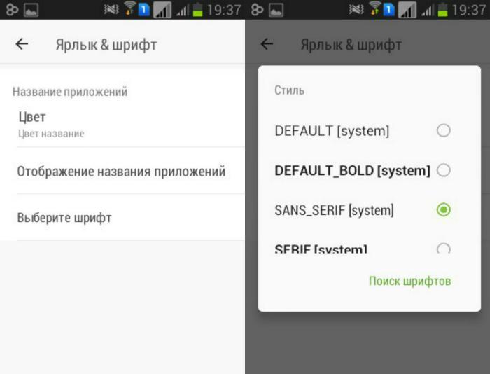 Программы для изменения шрифта на андроид