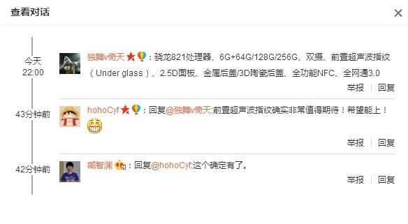 Xiaomi Mi5s покажут 27сентября