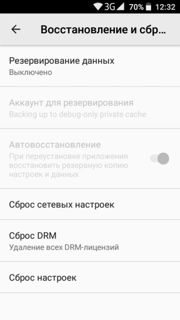 http://androidlime.ru/wp-content/uploads/2016/09/format-android-1.png