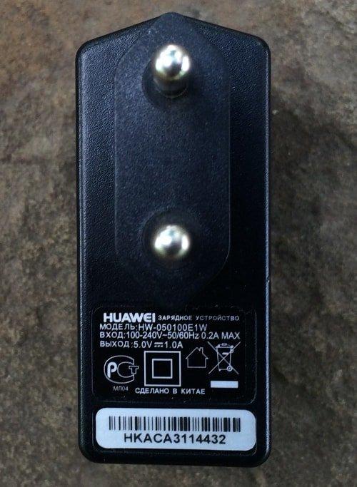 Блок питания Huawei 1.0A