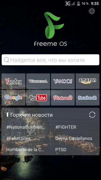 Freeme OS 2.0