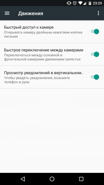 screenshot_20161019-232527