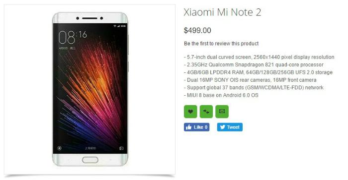 Xiaomi Mi Note 2 в Oppomart