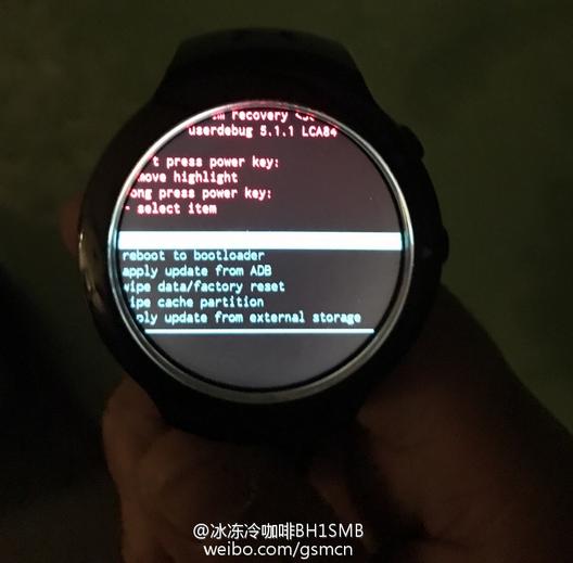 HTC Halfbreak