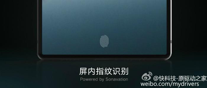 Meizu Pro 7 сканер отпечатков пальцев