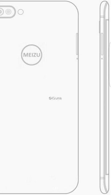 Meizu X чертежи