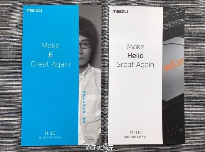 Meizu teasers