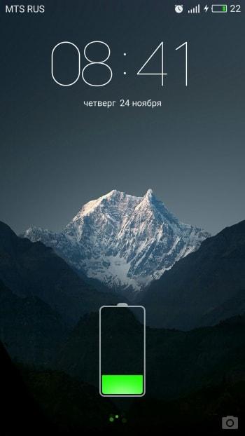Батарея Meizu U20