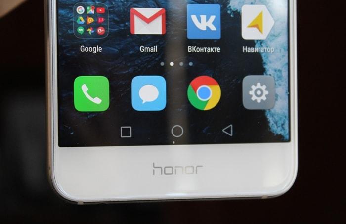 Honor 8 Кнопки меню