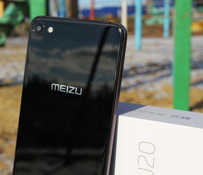 Meizu U20 отпечатки