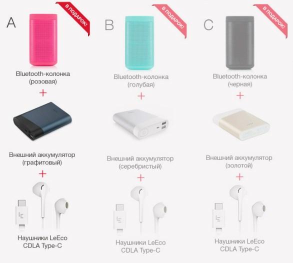 В Российской Федерации начинаются официальные продажи телефона LeEco LePro 3