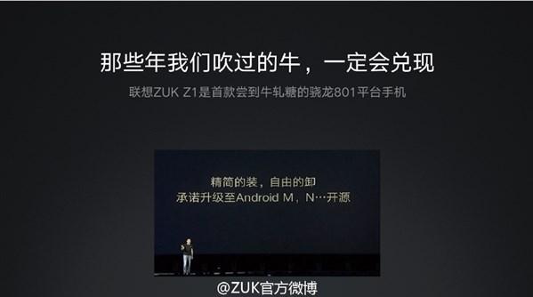 Lenovo ZUI 2.5