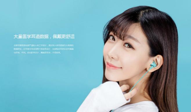 Xiaomi Piston Fresh