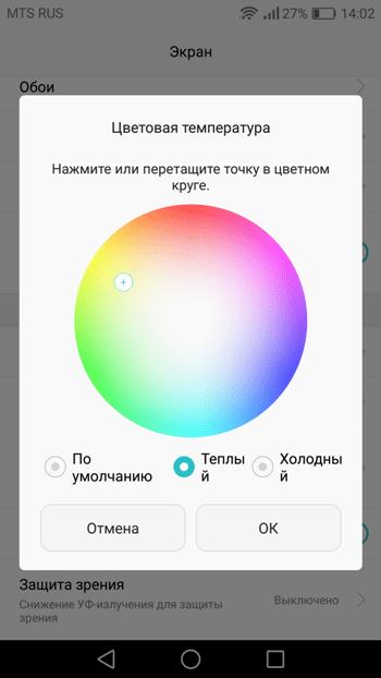 Дисплей Huawei Nova