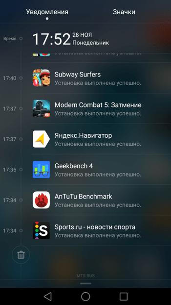 EMUI 4.1