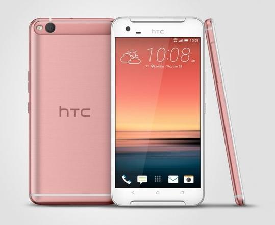 Среднебюджетный HTC X10 будет представлен вследующем месяце
