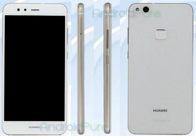 Фиолетовый имятный Huawei P10