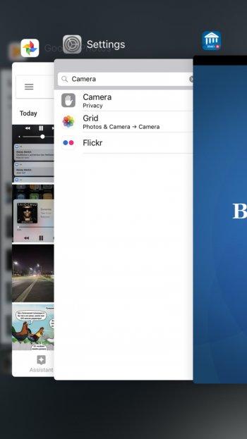 Открытые приложения на iOS 10