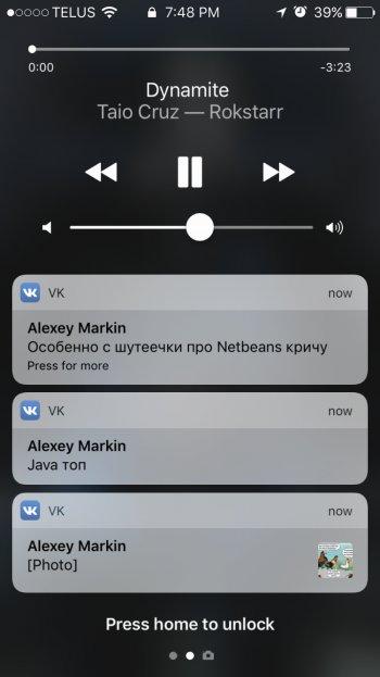 Уведомления на iPhone 7