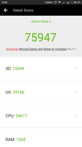 Redmi Note 4 в AnTuTu