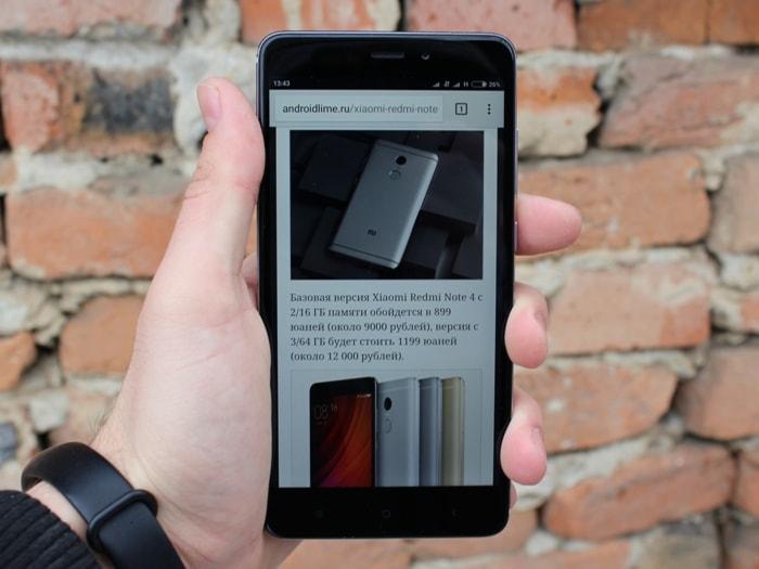 Экран Xiaomi Redmi Note 4