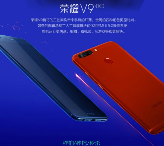 Huawei выпустил смартфон сфункцией 3-D фото