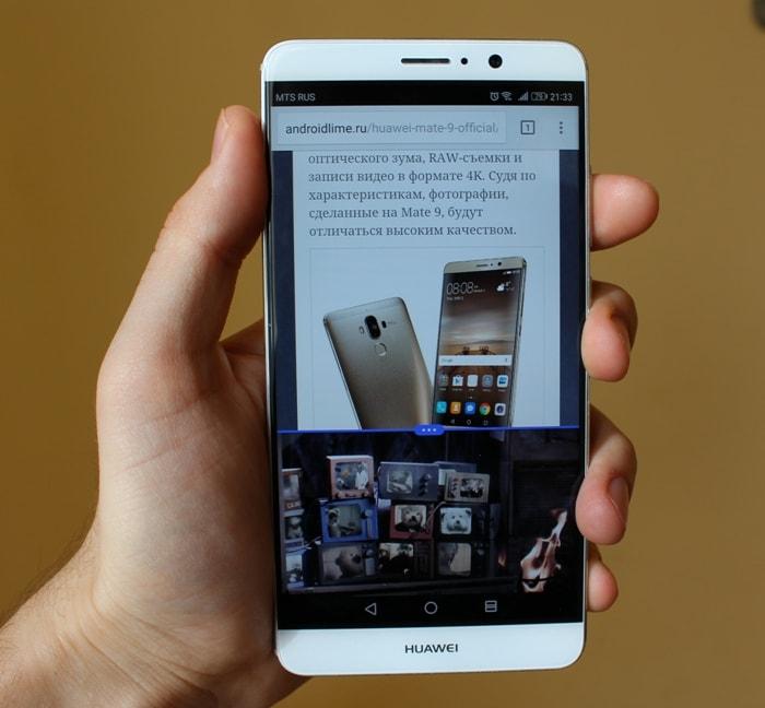 Дисплей Huawei Mate 9