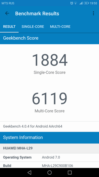 Huawei Mate 9 в Geekbench 4