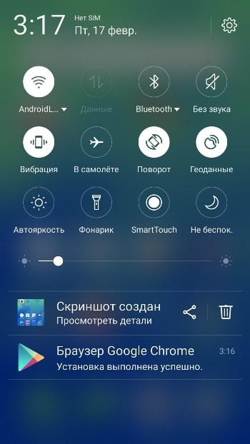 Flyme OS 5.2