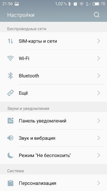 Интерфейс Meizu M5