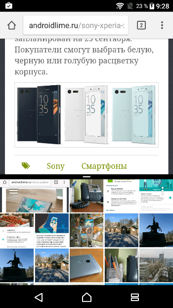 Android 7.0 Nougat на Xperia X Compact
