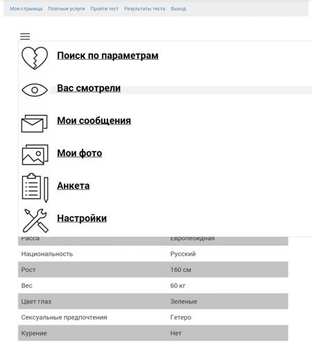 OnlineHappy