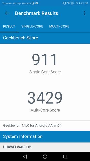 Huawei P10 Lite в Geekbench 4