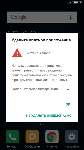 Интерфейс Xiaomi Redmi 4 Pro