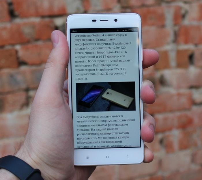 Дисплей Xiaomi Redmi 4 Pro