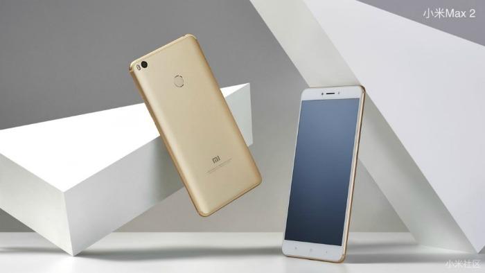 Начались продажи телефона Xiaomi MiMax 2 саккумулятором 5300 мАч
