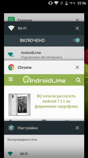 Android Nougat на BQ Strike 2
