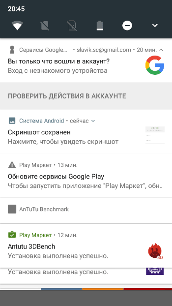 Android Nougat на BQ Strike Power
