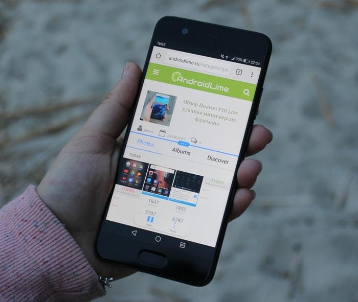 Full HD экран смартфона
