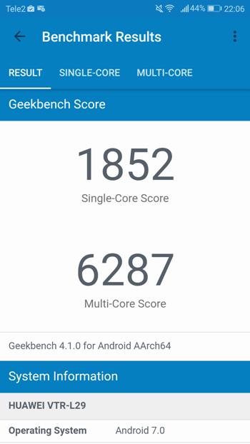 Huawei P10 в Geekbench 4