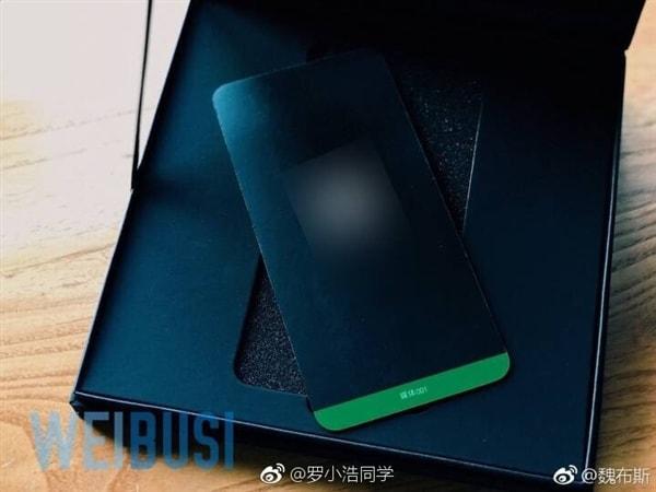 Коробка Meizu Pro 7
