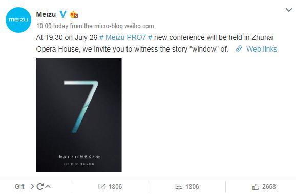 Meizu официально назвала дату презентации своего нового флагмана— почему это важно?