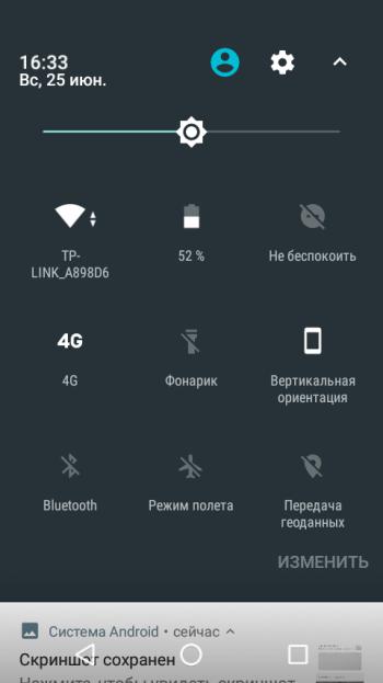Android Nougat на Fly Nimbus 15