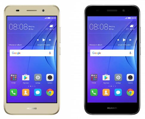 Huawei замесяц реализовала млн. телефонов Honor 9
