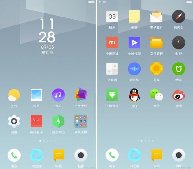 Работники Xiaomi поведали осроках выхода MIUI 9
