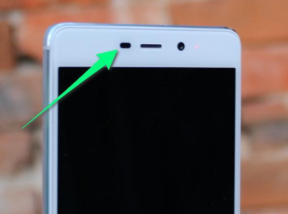 Датчик приближения Xiaomi