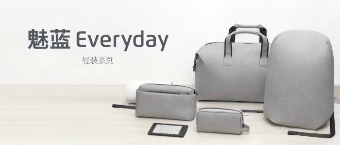 сумки от Meizu