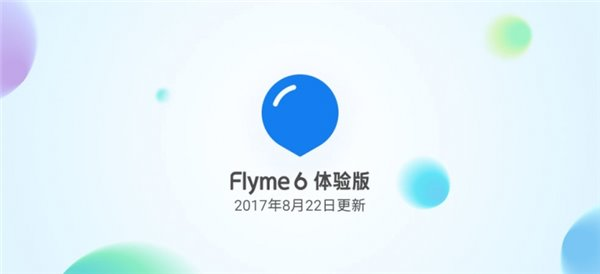 Flyme на Android Nougat